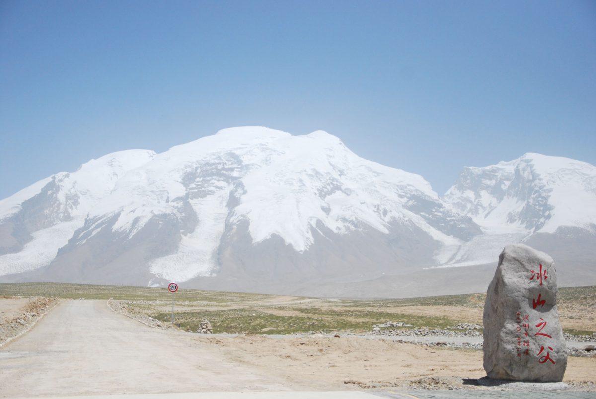 Paisagem da rodovia Karakoram China Ãsia China Viagem por estrada