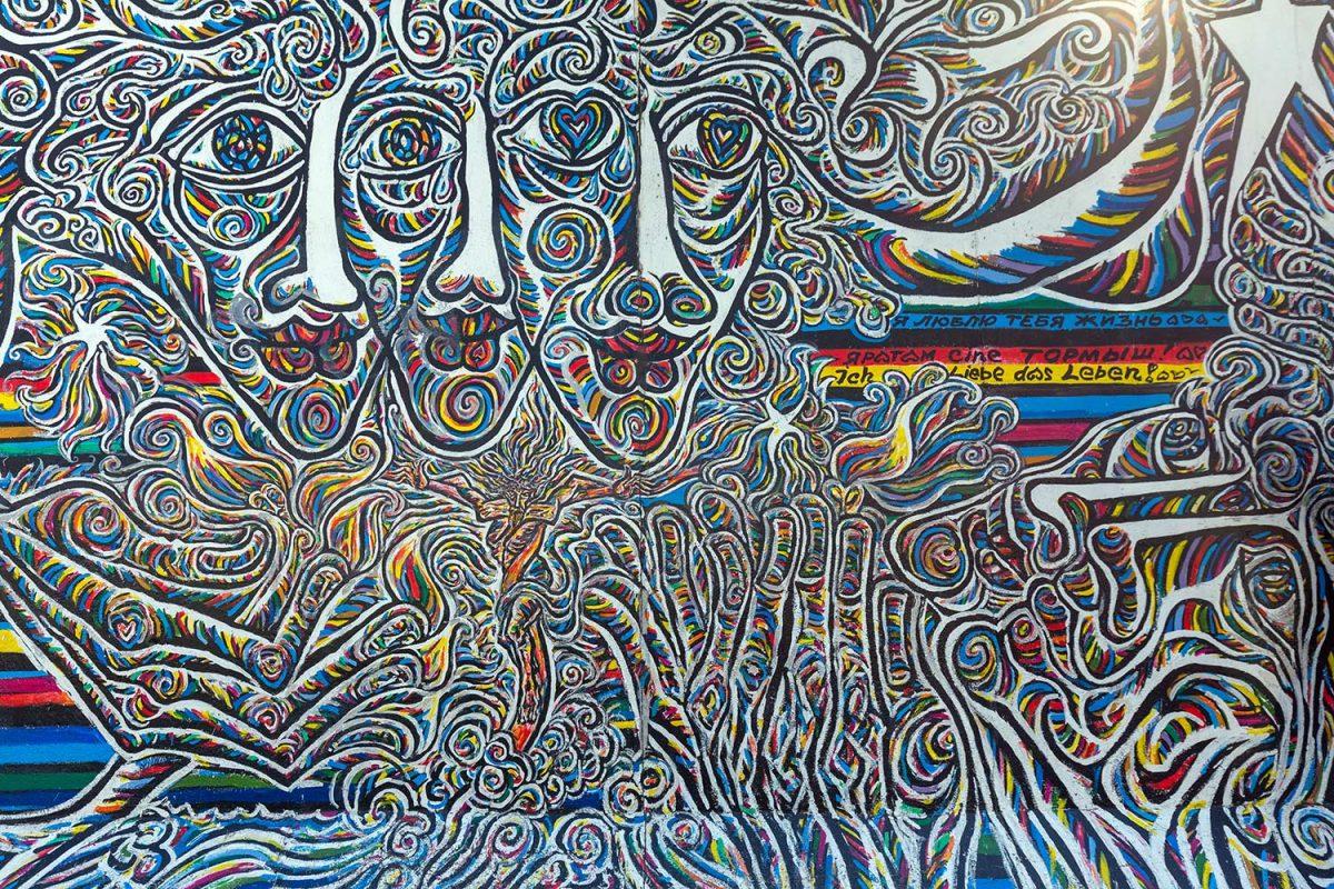 """A pintura """"Pessoas do mundo"""" Schamil GIMAJEV - Muro de Berlim Alemanha Galeria / pintura Muro de Berlim Alemanha / Berliner Mauer Deutschland"""
