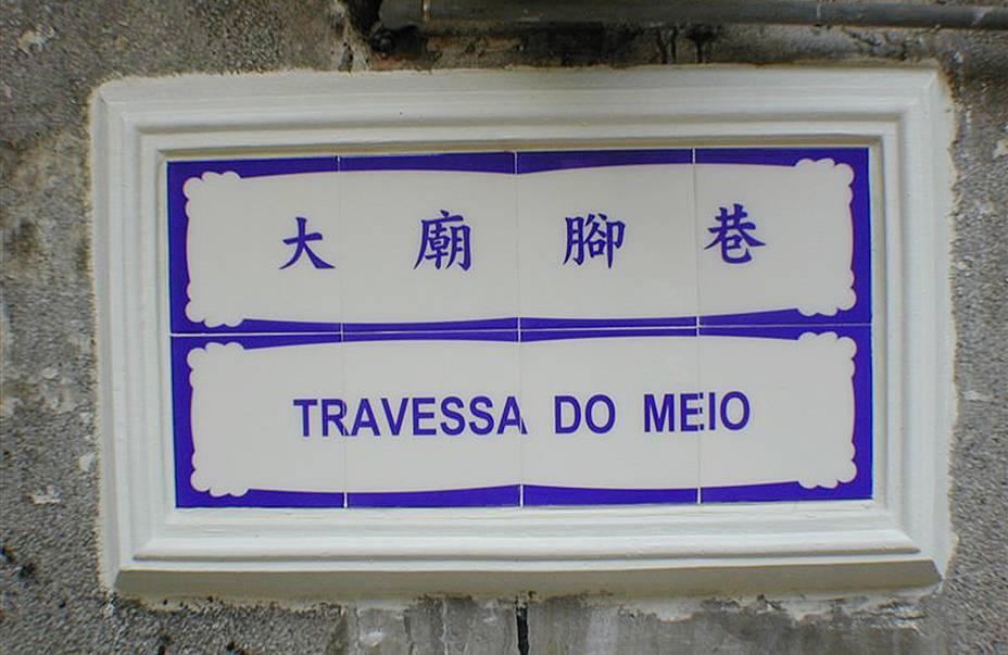 Muitas ruas da cidade velha têm nomes portugueses, embora muito poucas pessoas falem a língua.