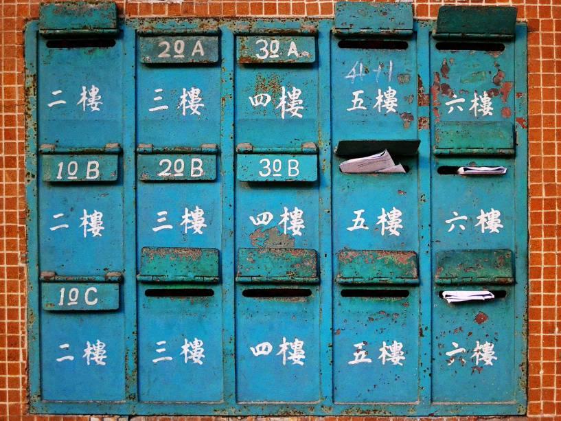 Caixas de correio de macau