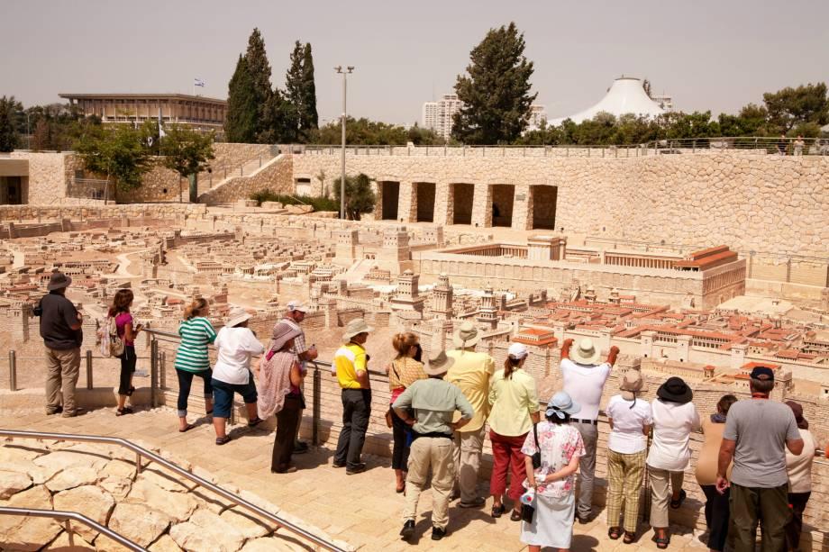Museu de Israel em Jerusalém