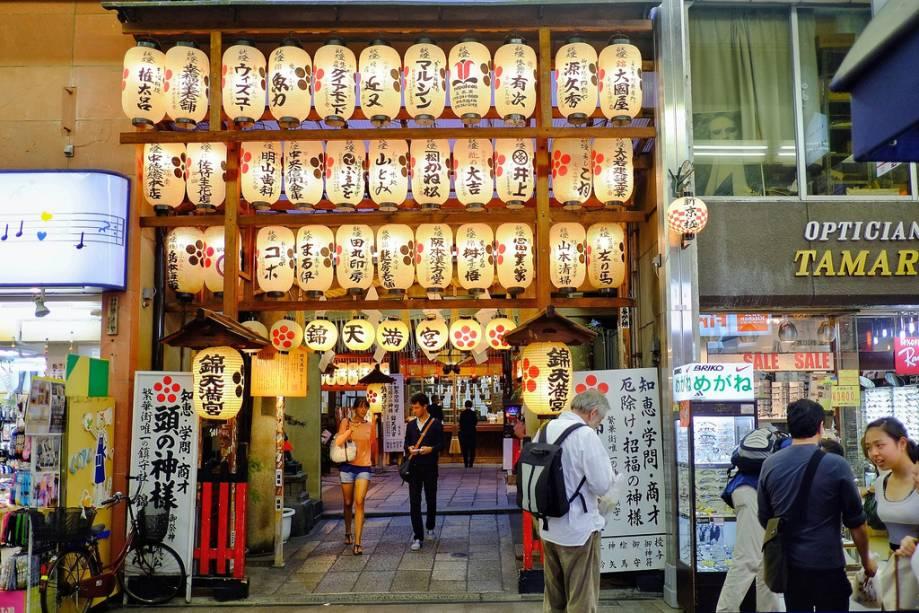 Uma das entradas para o mercado Nishiki